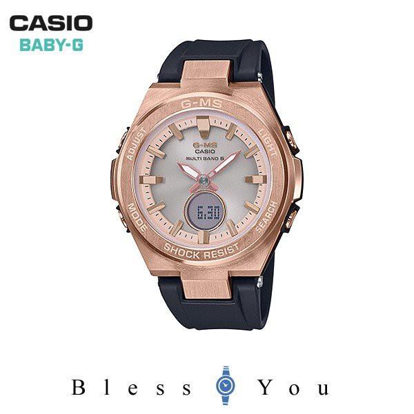 【即発送可能】 カシオ ソーラー電波 腕時計 レディース ベビーG 2018年6月 MSG-W200G-1A1JF 30,0, ナカニイカワグン ba979523