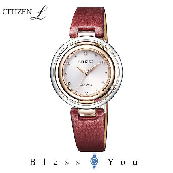 かわいい! CITIZEN エル CITIZEN L ソーラー 腕時計 EM0669-21X レディース シチズン エル ソーラー EM0669-21X 32,0, NET STAGE:b815527b --- chevron9.de