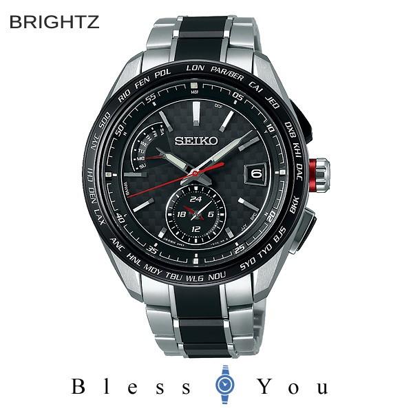 【国内正規品】 SEIKO セイコー 腕時計 メンズ 電波ソーラー ブライツ SAGA259 130,0 2019v2, 夷隅郡 169ea0cc