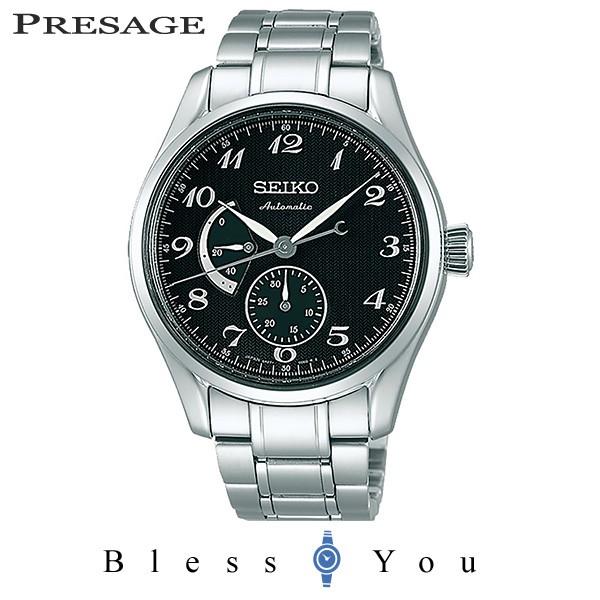 激安正規  セイコー 腕時計 セイコー プレザージュ メンズ メンズ 腕時計 SARW029 90,0, 喜多郡:01ceb61c --- chevron9.de
