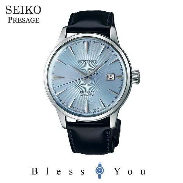 人気ブラドン セイコー メカニカル メンズ 腕時計 プレザージュ カクテル SARY125 45,0, QATARI -カタリ- 9a9094cc