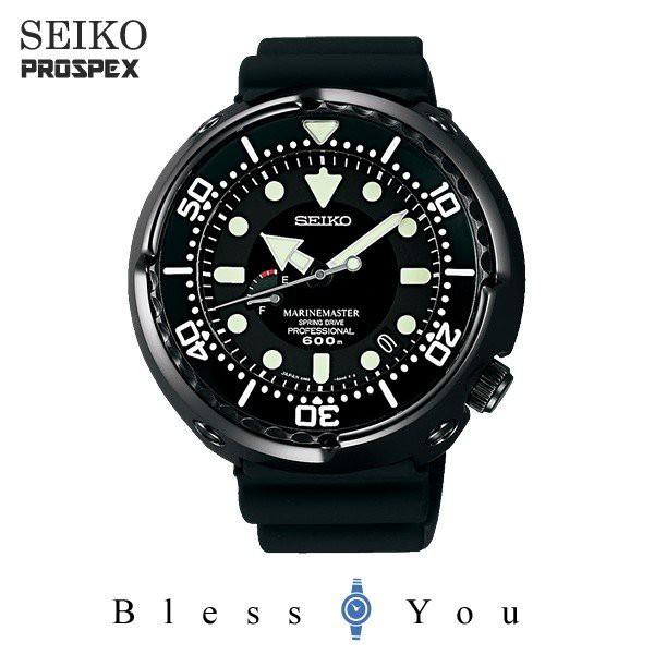 お見舞い セイコー マリーンマスター プロスペックス マリーンマスター SBDB013 SBDB013 スプリングドライブ メンズ 腕時計 腕時計 380,0, 【あすつく】:ce463f01 --- 1gc.de
