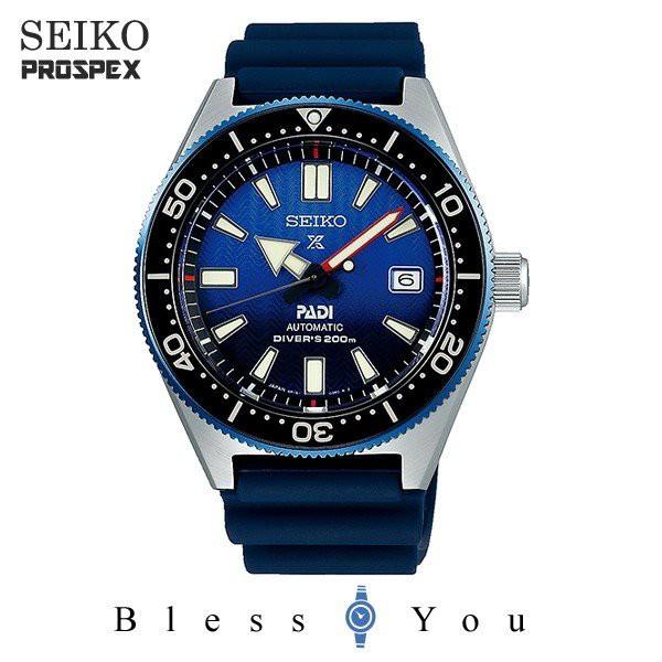 第一ネット セイコー 腕時計 腕時計 メンズ プロスペックス SBDC055 SBDC055 セイコー 85,0, ブランカスタ:a8e47ea0 --- kzdic.de
