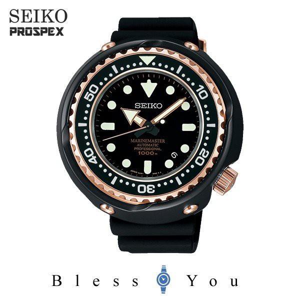 今年も話題の セイコー プロスペックス マリーンマスター SBDX014 メカニカル 腕時計 セイコー 自動巻(手巻つき) SBDX014 メンズ 腕時計 350,0, 桑名郡:dc138ee1 --- 1gc.de