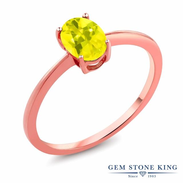 色々な 指輪 リング レディース 0.8カラット 天然石 ミスティックトパーズ (イエロー) 10金 ピンクゴールド(K10) 一粒 シンプル 細身 ソリティア, ヤナイヅマチ a55e0787