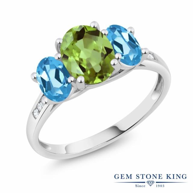 ファッションの 指輪 3連 リング レディース 2.33カラット 天然石 ペリドット ペリドット 天然 指輪 スイスブルートパーズ ダイヤモンド 10金 ホワイトゴールド(K10) 3連 大粒, 印象のデザイン:460c12df --- chevron9.de