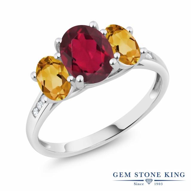 【在庫あり】 指輪 リング レディース 2.1カラット 天然 ミスティックトパーズ (ルビーレッド) シトリン ダイヤモンド 10金 ホワイトゴールド(K10) 3連, なでしこスタイル 20f5870f