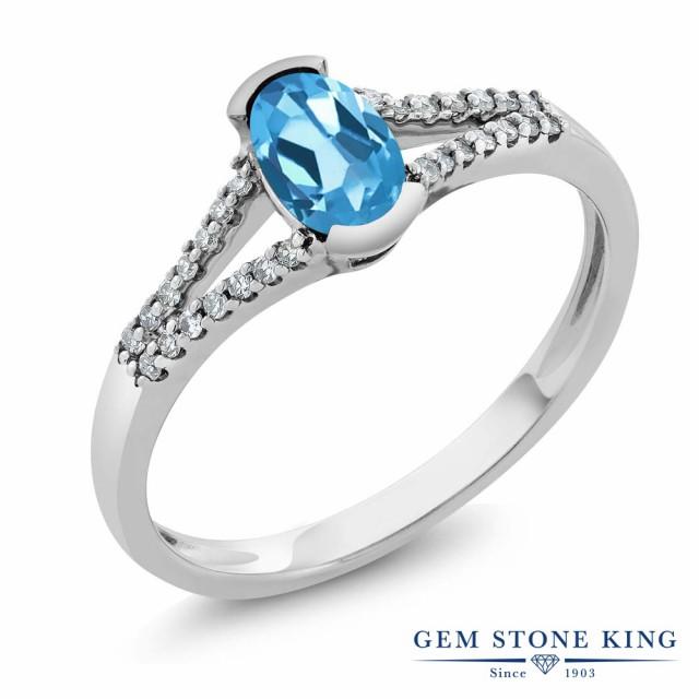 最安 ダイヤモンド 0.6カラット 小粒 レディース 天然石 ホワイトゴールド(K10) リング 指輪 天然 マルチストーン 10金 スイスブルートパーズ-指輪・リング