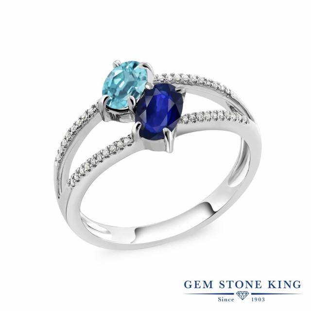 【楽ギフ_包装】 指輪 リング レディース 1.48カラット 天然石 ブルージルコン 指輪 ブルージルコン 天然 サファイア 天然石 ダイヤモンド 10金 ホワイトゴールド(K10) ダブルライン 2, ma-ma:7ec3e8f4 --- dorote.de