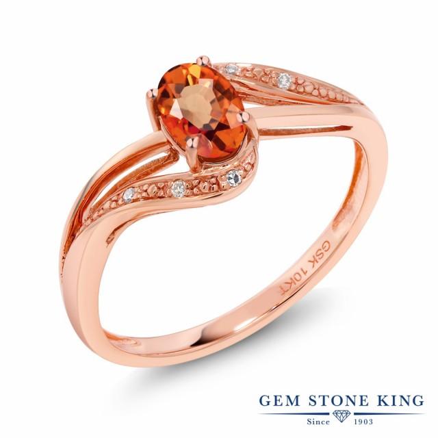【オープニング大セール】 指輪 リング レディース 0.59カラット 天然 オレンジサファイア ダイヤモンド 10金 ピンクゴールド(K10) オーバル ダブルライン ツイスト, トラックショップなかむら 595996c2