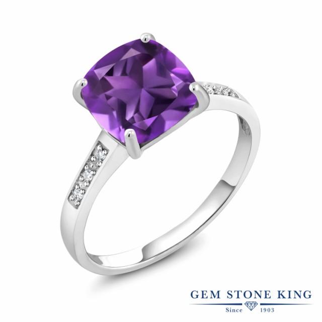 優れた品質 指輪 リング レディース 2.1カラット 指輪 天然 2月 アメジスト ダイヤモンド 大粒 10金 ホワイトゴールド(K10) スクエア 大粒 ソリティア 天然石 2月, 大淀町:5a774be5 --- chevron9.de