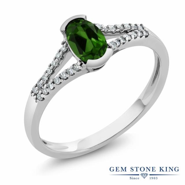 驚きの値段 指輪 リング レディース 0.45カラット 天然 クロムダイオプサイド ダイヤモンド リング 10金 0.45カラット ホワイトゴールド(K10) 10金 小粒 マルチストーン 天然石, 毛糸蔵かんざわ:0a7dd9d3 --- dorote.de