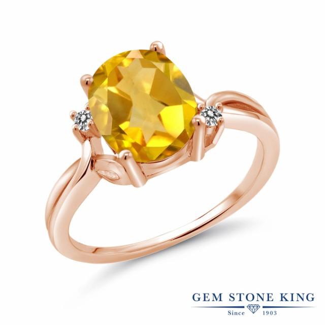 大人気 指輪 ソリティア リング 誕生石 レディース 2.43カラット 天然 シトリン ダイヤモンド ダイヤモンド 14金 ピンクゴールド(K14) 大粒 ソリティア 天然石 11月 誕生石 プレ, ステーショナリーショップたまぶん:563488eb --- stunset.de