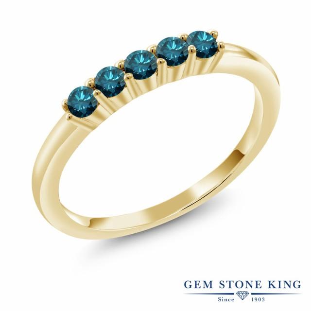 【 開梱 設置?無料 】 天然 指輪 レディース シルバー925 細身 リング ブルーダイヤモンド 5連 イエローゴールドコーティング ダイヤ 小粒 ブルー 0.33カラット-指輪・リング