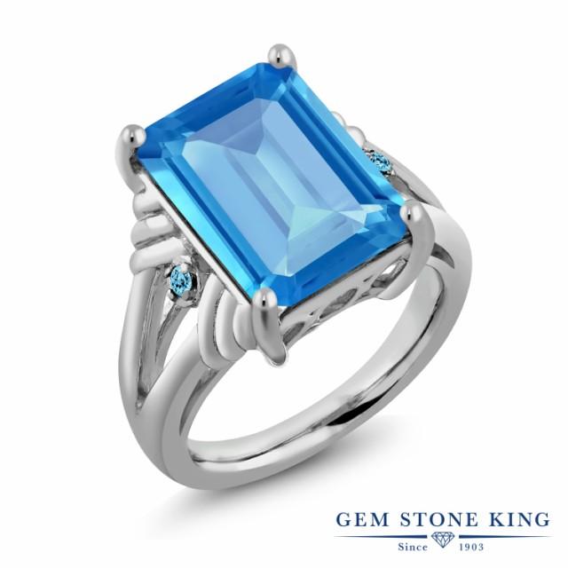 新品本物 シルバー925 大粒 リング カクテル 11月 天然石 レディース 誕生石 指輪 プレゼント 天然 スイスブルートパーズ 9.29カラット 彼女 女性-指輪・リング