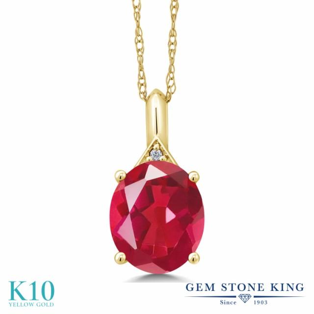 ファッションデザイナー ネックレス レディース 4.12カラット 4.12カラット 天然石 ミスティッククォーツ (ピンク) (ピンク) ペンダント 天然 ダイヤモンド 10金 10金 イエローゴールド(K10), ヤマダシ:f7033c60 --- chevron9.de