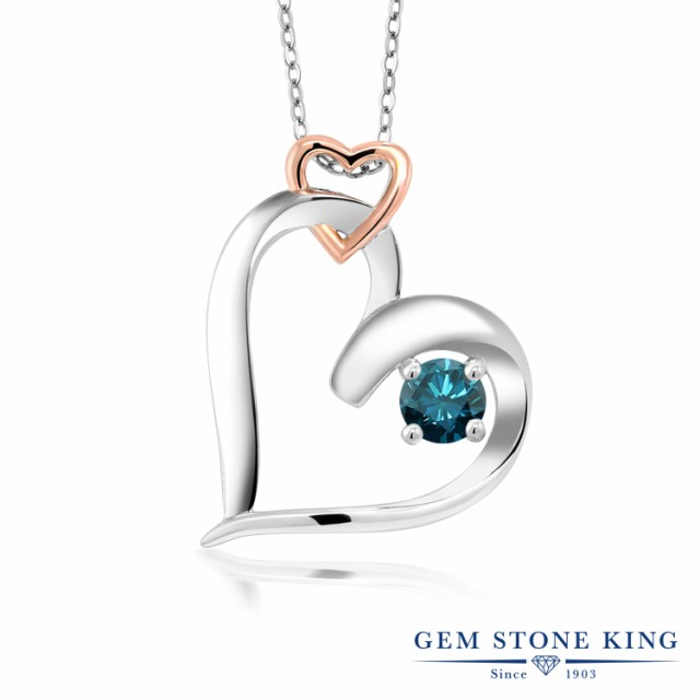 上等な ネックレス レディース 0.37カラット 天然 ブルーダイヤモンド ペンダント シルバー925 オープンハート ネックレス 天然石 一粒 オープンハート ブルー ダイヤ 小粒 天然石, ジュエリータカヤス:8e4246a5 --- dorote.de