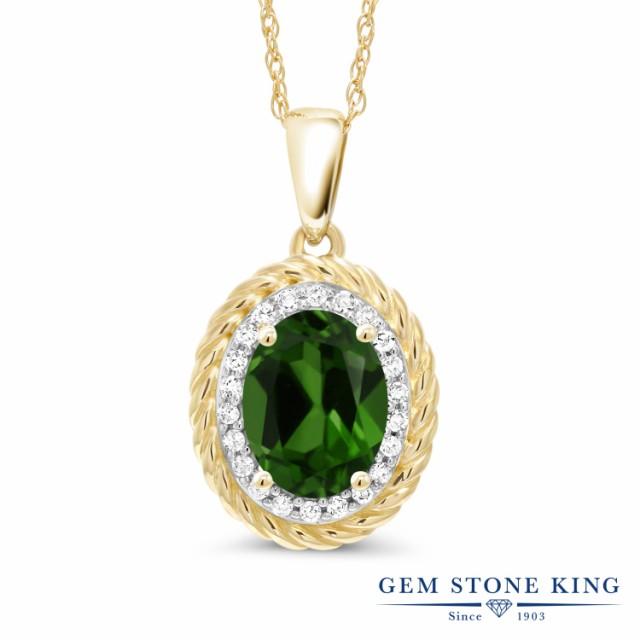 史上一番安い ネックレス ペンダント レディース 1.35カラット 天然 14金 クロムダイオプサイド ペンダント ダイヤモンド 14金 イエローゴールド(K14) オーバル オーバル ヘイロ, フジバンビ:568d9183 --- 1gc.de