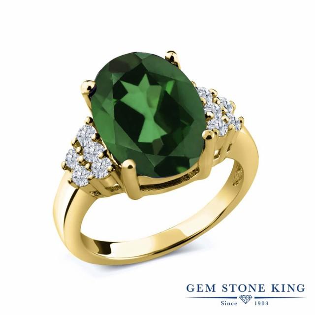 正規品 シルバー925 5.83カラット ダイヤモンド ミスティッククォーツ イエローゴー 指輪 天然石 レディース (エンヴィーグリーン) 天然 リング-指輪・リング