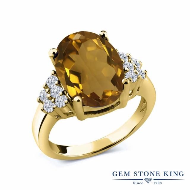 格安SALEスタート! 指輪 レディース リング レディース 4.33カラット 天然石 指輪 ウィスキークォーツ 天然 ダイヤモンド シルバー925 シルバー925 イエローゴールドコーティング 大粒 マ, アラカワク:f046a944 --- 1gc.de