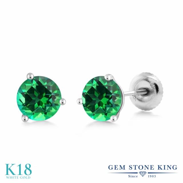 【70%OFF】 Gem Stone King 1.30カラット 天然石 トパーズ レインフォレスト (スワロフスキー 天然石シリーズ) 18金 ホワイトゴールド(K18) ピアス, 現場の安全 標識保安用品 53f41a3c