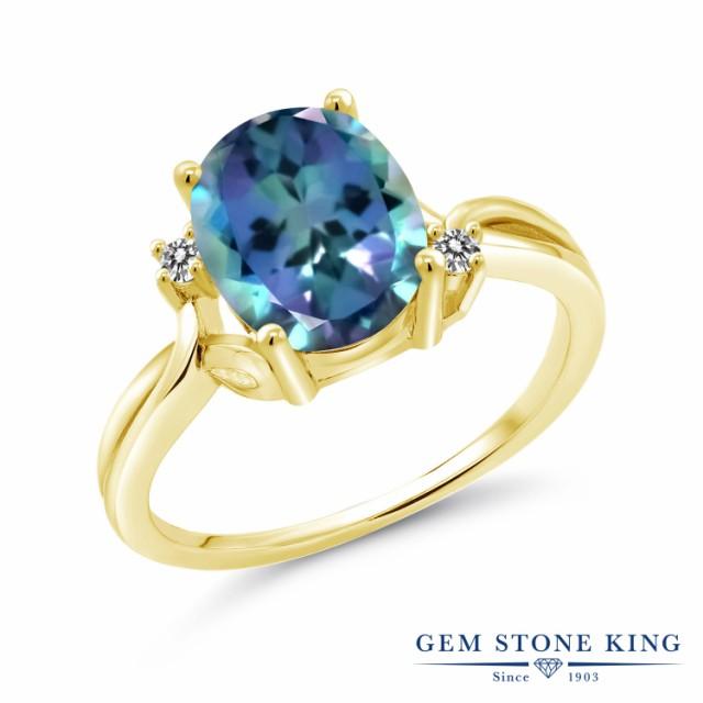 最終値下げ 指輪 リング レディース 3.03カラット 天然 ミスティックトパーズ (ミレニアムブルー) ダイヤモンド 14金 イエローゴールド(K14) 大粒 天, 関東土建shop 30633ce1