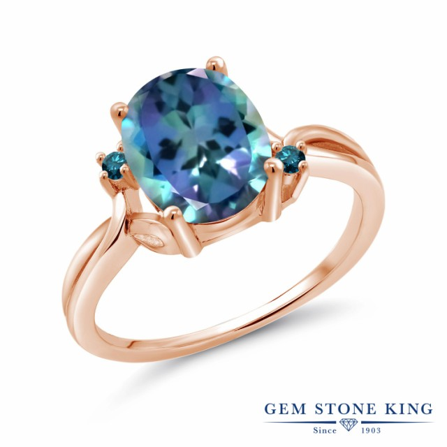 特価商品  ピンクゴールド(K14) ミスティックトパーズ ブルーダイヤモンド 指輪 レディース 3.03カラット 天然 14金 (ミレニアムブルー) 大 リング-指輪・リング
