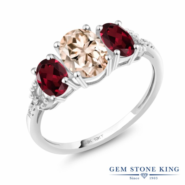 お気にいる 1.67カラット 天然 (ピーチ) モルガナイト 10金 リング ダイヤモンド 指輪 3 ホワイトゴールド(K10) レディース ロードライトガーネット-指輪・リング