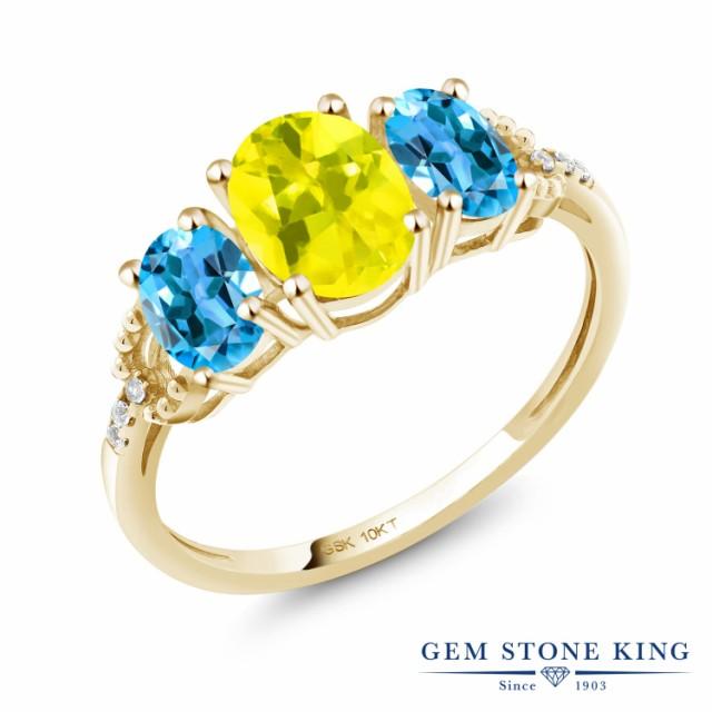かわいい! 指輪 リング レディース 1.92カラット 天然石 ミスティックトパーズ (イエロー) 天然 スイスブルートパーズ ダイヤモンド 10金 イエロー, PetGoods フォアモスト 97125f5a