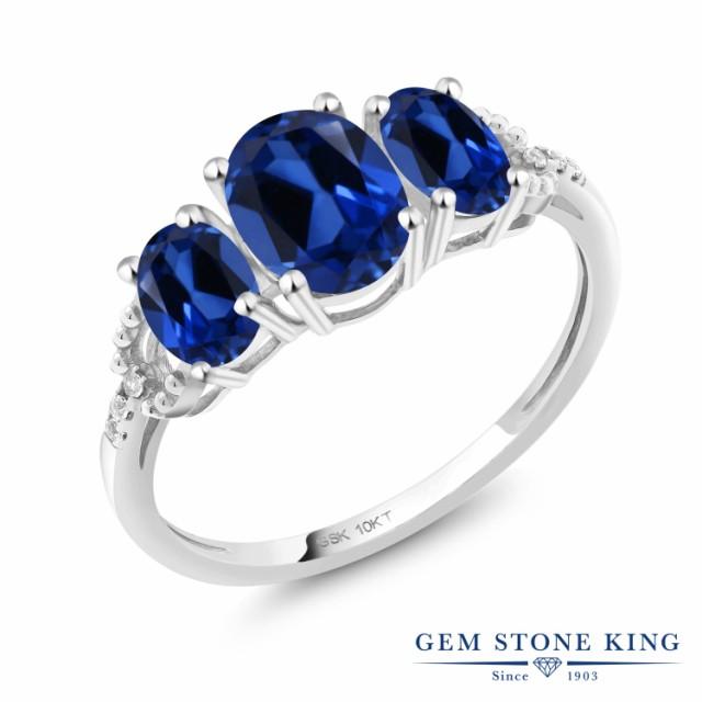 高質で安価 指輪 リング レディース 2.22カラット 合成サファイア 天然 ダイヤモンド 10金 ホワイトゴールド(K10) 3連 大粒 スリーストーン 婚約指輪, リンク ウェブショップ 3f92cb1f