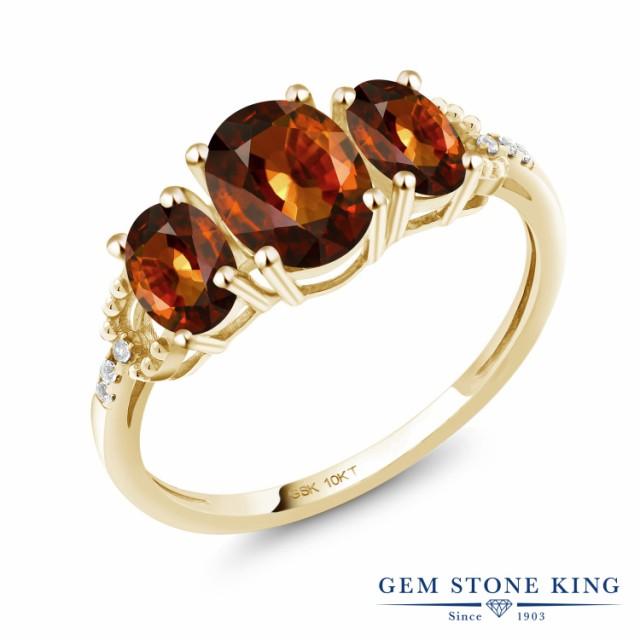安価 指輪 リング レディース 2.92カラット 天然石 ジルコン (ブラウン) 天然 ダイヤモンド 10金 イエローゴールド(K10) 3連 大粒 スリースト, とくしまけん f9208586