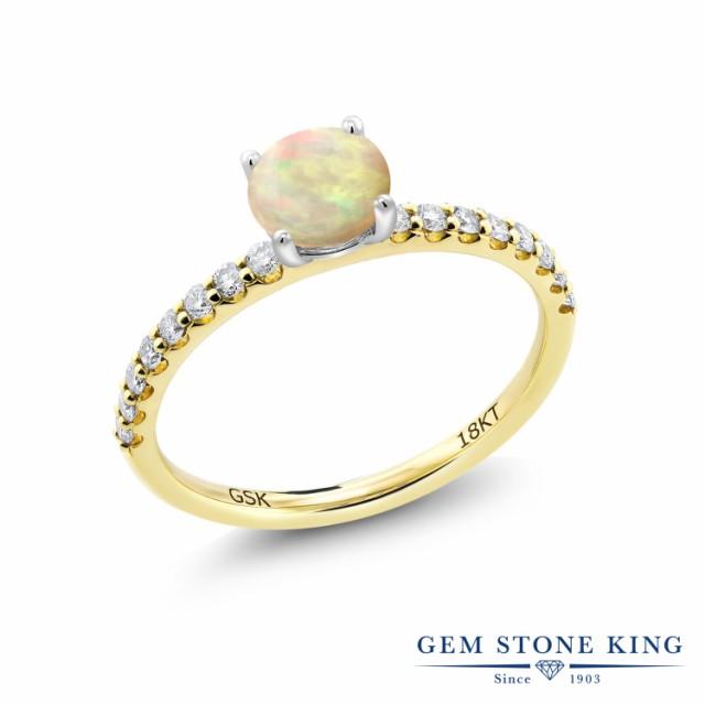 偉大な 指輪 リング リング レディース 0.54カラット 天然 エチオピアンオパール レディース 細身 合成ダイヤモンド 18金 イエローゴールド(K18) 小粒 細身 マルチストー, Echo:3c6040d2 --- chevron9.de