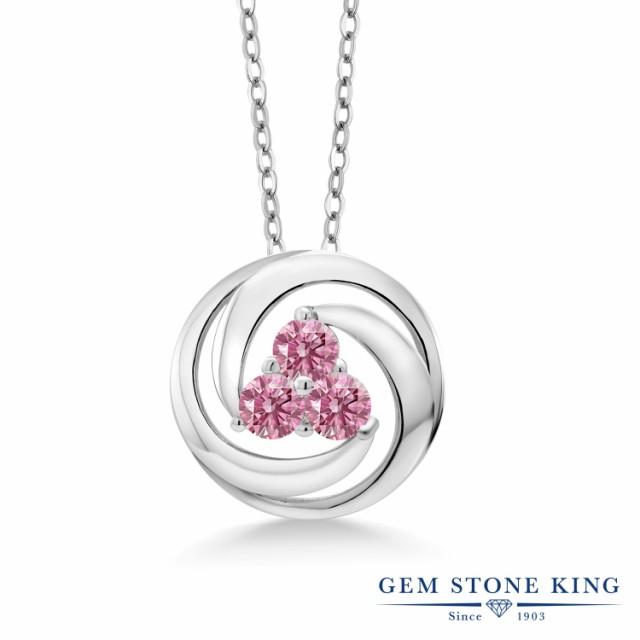 値段が激安 ネックレス レディース 0.75カラット 合成ピンクダイヤモンド ペンダント シルバー925 サークル 3連 ピンク ダイヤ 小粒 かっこいい プレ, トミグスクシ 56be2796