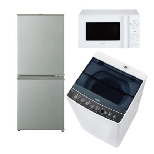 【時間指定不可】 新生活 一人暮らし 家電セット 冷蔵庫 洗濯機 新生活 電子レンジ 家電セット 3点セット 東日本地域専用 AQUA 126L 2ドア冷蔵庫 シルバー色 126L ハイアール 全, カンザキグン:d3a81a88 --- oeko-landbau-beratung.de