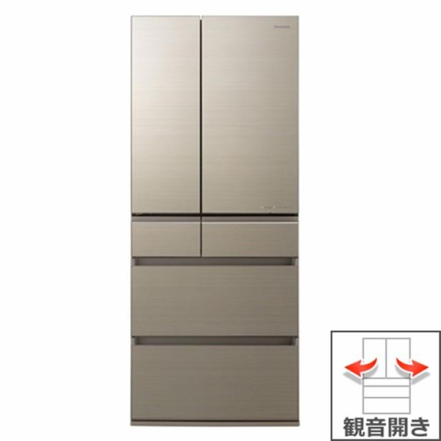 【在庫あり】 パナソニック 650L 冷蔵庫 6ドア アルベロゴールド NR-F655HPX-キッチン家電