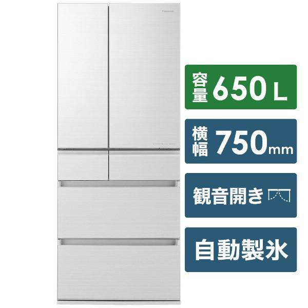 【送料無料キャンペーン?】 パナソニック 冷蔵庫 6ドア NR-F655HPX 650L アルベロホワイト-キッチン家電