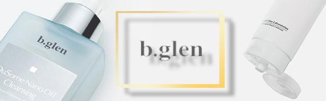 ログイン ビーグレン