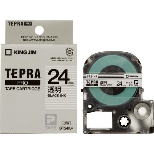 【送料無料/新品】 ★【送料無料】-PROテープ ST24K-20 透明に黒字 24mm 20個 キングジム 品番 ST24K-20P jtx 343362-【ジョインテックス・JOINTEX】JAN, 桜区 5161c1e3