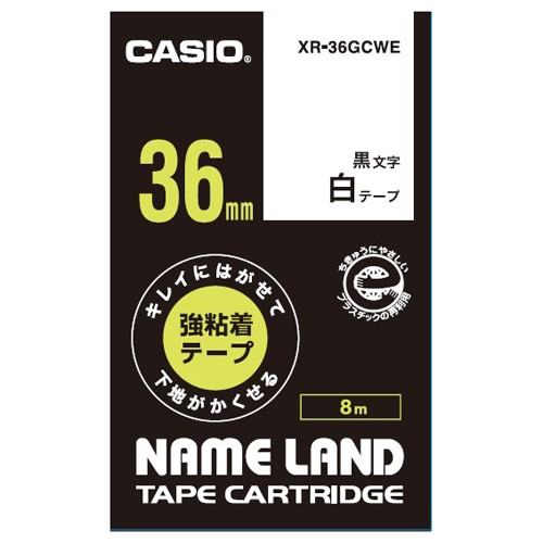 【全国配送可】-ラベルテープXR-36GCWE 黒文字白テープ36mm カシオ計算 品番 XR-36GCWE jtx 704210-【ジョインテックス・JOINTEX】JA