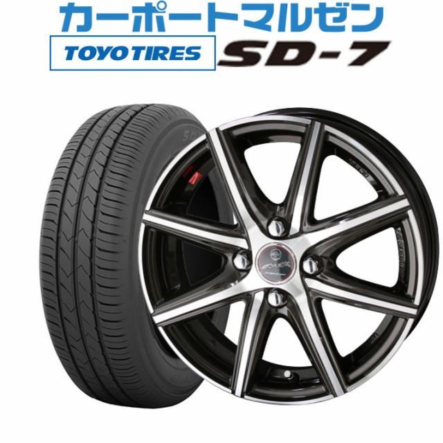 新品・送料無料・4本セット KYOHO スマック プライムシリーズ ヴァニッシュ ブラウンドブラックメタリック×ポリッシュ 14インチ 5.5J ト