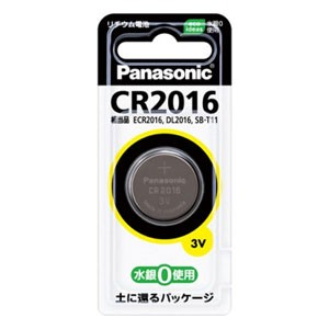 【メール便対応】 パナソニック コイン形リチウム電池 CR2016P