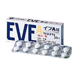 当店在庫してます! 【第(2)類医薬品】【エスエス製薬】イブA 36錠-医薬品