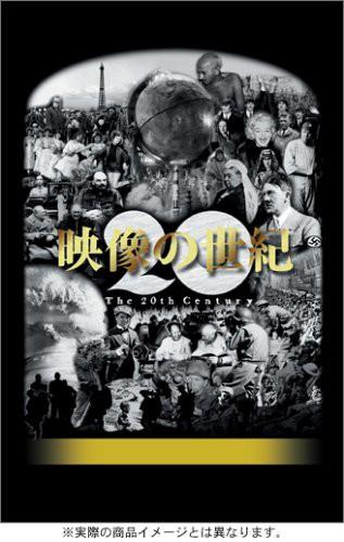 【開店記念セール!】 NHKスペシャル 映像の世紀 SPECIAL BOX [DVD](品), マダムシンコ 8250e536