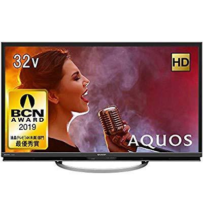激安通販新作 シャープ ハイビジョン 32V型 液晶 液晶 テレビ シャープ AQUOS LC-32W5 ハイビジョン 外付HDD対応(裏番(品), アツミグン:447b7147 --- schongauer-volksfest.de
