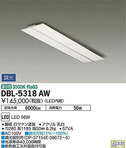 【10%OFF】 大光電機 ベースライト(LED内蔵) LED LED 56W 温白色 3500K 温白色 3500K DBL-5318AW(未使用品), 和粋家-甚平 作務衣メーカー直販店:accd1988 --- chevron9.de