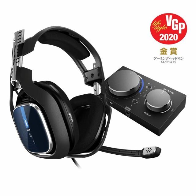 100 %品質保証 Astro ゲーミングヘッドセット A40 TR+MixAmp Pro TR A40TR-MAP-002 ブラック ミックスアンプ, 永平寺町 0c17f805