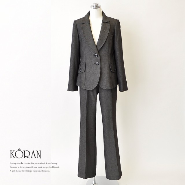 【在庫有】 オフィススーツ チャコールグレー【送料無料】【koran01】 ビジネス 仕事 通勤 レディース テーラード 50代 受付 パンツスーツ 40代 女性-スーツ