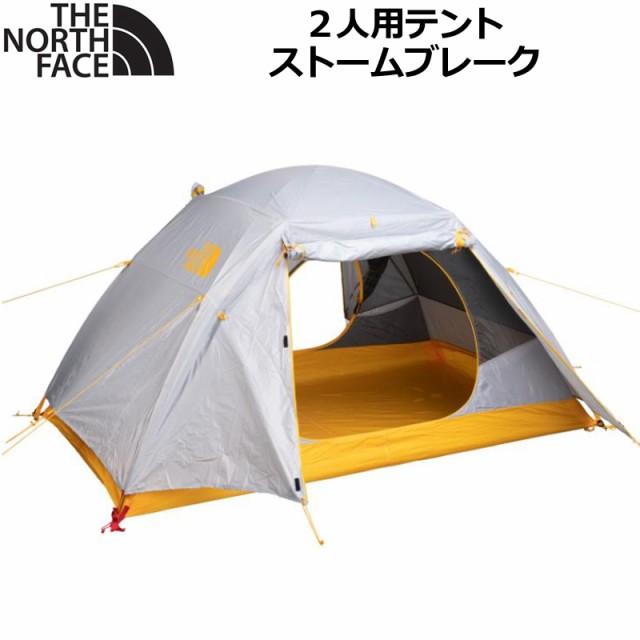 【初回限定】 ノースフェイス テント 2人用 ストームブレーク2 NF0A3BYH 【新品】 THE NORTH FACE キャンプ グランピング 寝具 アウトドア用品 %off MA, plank 503fc8de