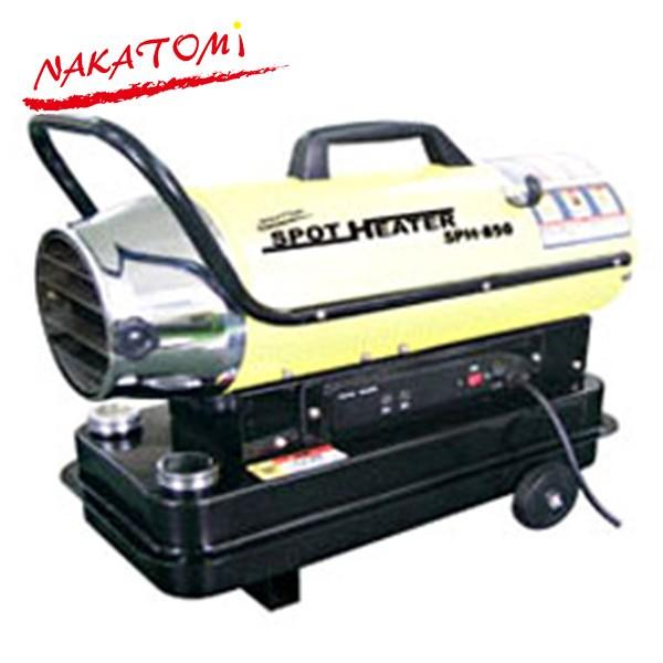 【完売】  スポットヒーター(50Hz専用) SPH-850 SPH-850 灯油ヒーター ジェットヒーター 灯油ヒーター 業務用ヒーター 暖房 ナカトミ(NAKATOMI)【送料無料 暖房】, e-ShopSmart:11f0ed8a --- salsathekas.de