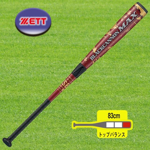 日本最級 zett 軟式用FRP製バット ブラックキャノンMAX BCT35903, リコメン堂インテリア館 60143a82